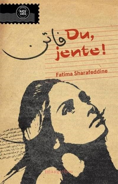 Du, jente av Fatima Sharafeddine